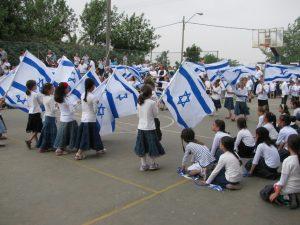 girlsflag