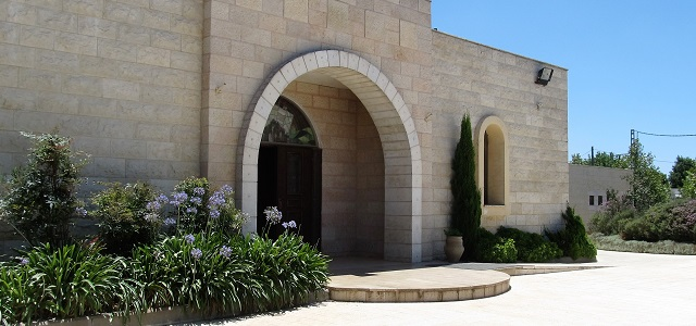 Peninei Halakha – Zemanim Online The Laws of Rosh Chodesh, the counting of the Omer, Memorial Day, Independence Day, Yom Yerushalayim, Lag B'Omer, Channukah, the month of Adar and Purim, the […]