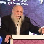Rabbi Chaim Druckman