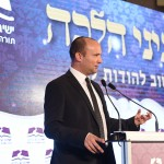 Naftali Bennett- Minister of Education