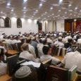 A special day of classes was held in the Beit Midrash of the Yeshiva in order […]