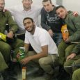 In the Hesder Program, students combine Torah study and service in the Israel Defense Forces. This […]