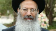 "Rabbi Eliezer Melamed, שליט""א, was born in the Jewish year 5721 (1961) to his father […]"
